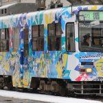 雪ミク電車2016の記録