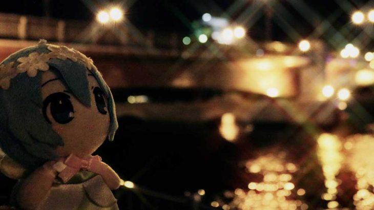 ミクさんは幣舞橋の夜景を見に行きました