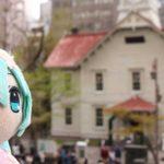 札幌市時計台とミク