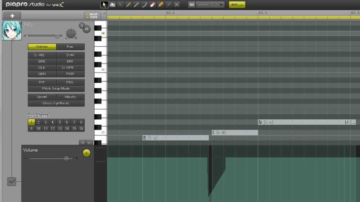 初音ミクV4Xの「か」や「く」の発音を改善する方法
