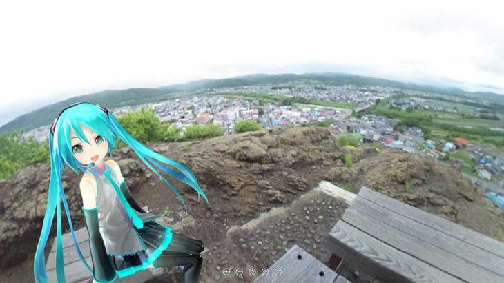 ミクさんは北海道遠軽町の瞰望岩に登りました