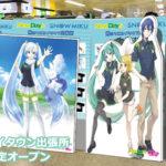 7月20日(金)~24日(火)までJR池袋駅に「雪ミク スカイタウン出張所」が限定オープン!!