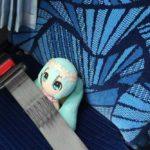 ミクさんは高速バスに乗りました。ミクさんの指定席番号は39です