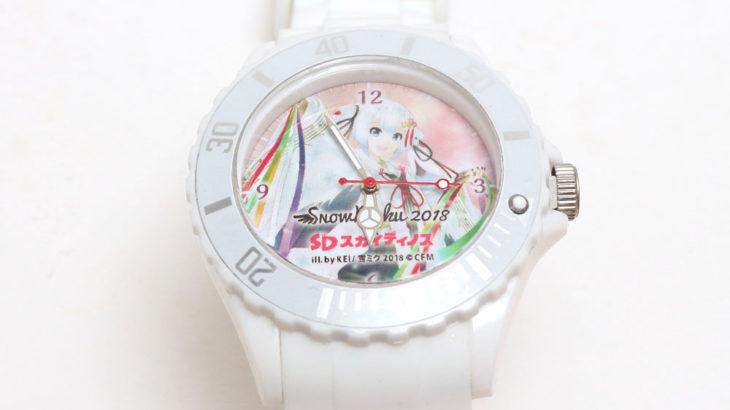 【腕時計】雪ミク2018 腕時計 (北海道 スガイディノス)