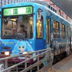 【ミク電】SnowMiku2019 札幌市電が今シーズンも運行中!!