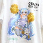 【アパレル】北海道応援キャラクター「雪ミク」のチャリティTシャツ