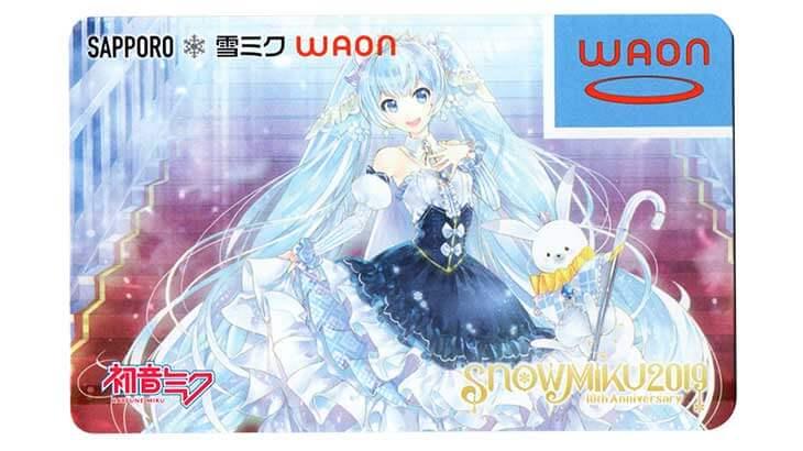【電子マネー】雪ミク2019 WAON / SNOW MIKU 2019版