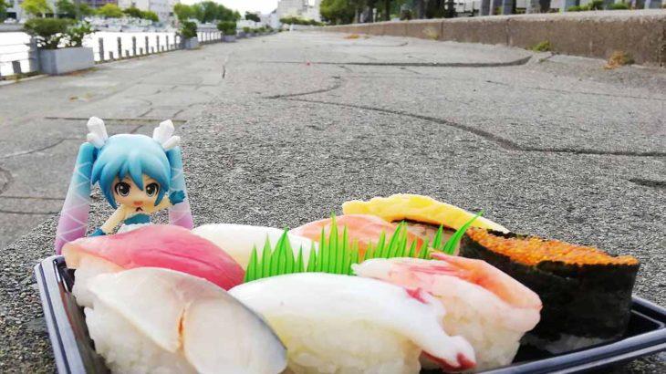 みくりすたる☆さんは網走でお寿司を食べました