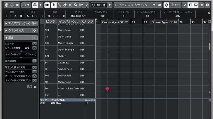 【Cubase】ドラムエディターに正しいドラムマップを読み込ませる方法