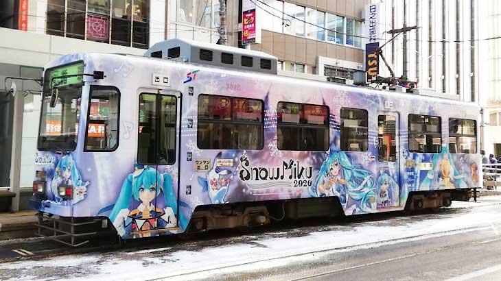 【2020年3月25日まで】もはや冬の風物詩!! 今年も札幌で雪ミク電車2020が運行中‼︎