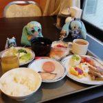ミクさんたちは網走のホテルで朝食を食べました
