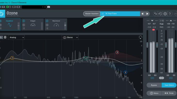 【OZONE 9 ELEMENTS】マスタリング用プラグインのプリセットを活用する方法