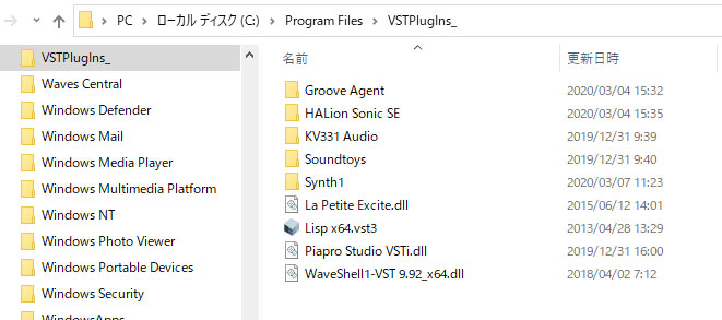 Premiere Pro CS6が「Vstplugins」フォルダの読み込み失敗で起動できない場合の対処法