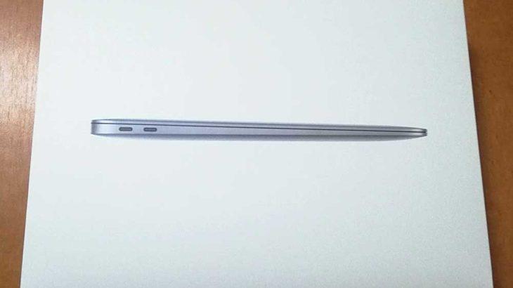 初心者必見! もしも…のためにMacBookを買ったら最初にやっておきたいこと
