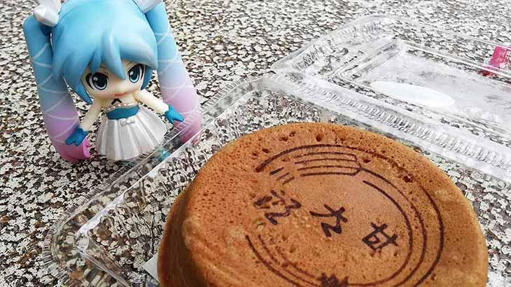 みくりすたる☆さんは根室で甘太郎のお焼きを食べました