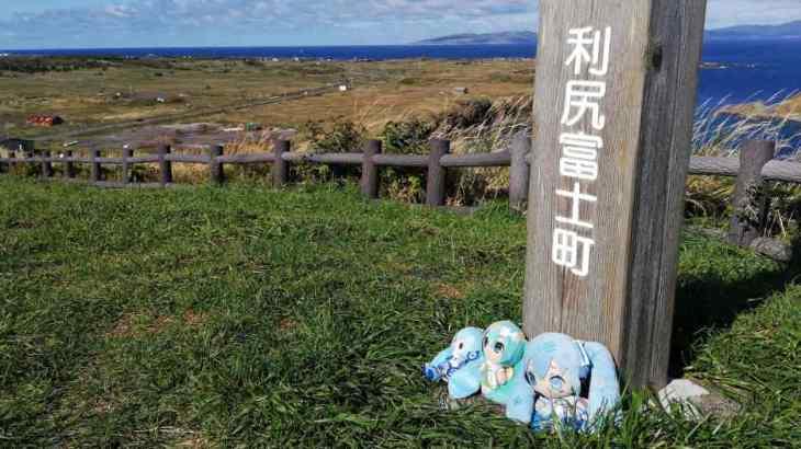 【ミク旅☆スペシャル】 日本最北の離島へ。稚内〜利尻島〜礼文島、三角航路の船旅