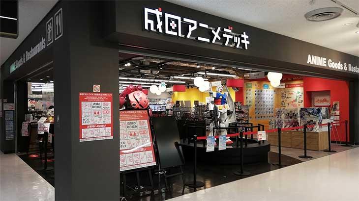 LCCも発着する成田空港内のアニメショップ「成田アニメデッキ」で初音ミクグッズが販売中!!