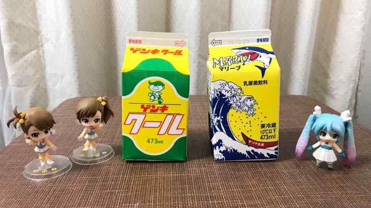 ミクさんたちは石垣島で「ゲンキクール」と「マリーブ」を飲みました