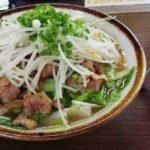みくりすたる☆さんは石垣島で味噌そばを食べました