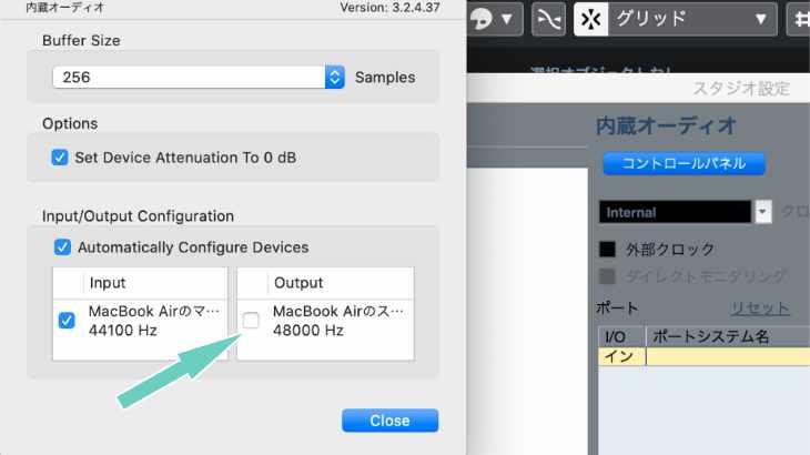 MacのCubaseで内蔵オーディオ(本体スピーカー or 外部ヘッドフォン)から音を出す方法