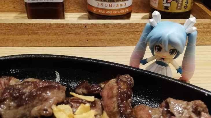 みくりすたる☆さんはステーキハウス88でステーキを食べました