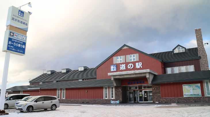 【北海道】「道の駅・流氷街道網走」はボカロファンの隠れ聖地? 雪ミクグッズやボカロパネル設置も