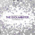 アイマス人気楽曲のクラブ系リミックス盤!!『THE IDOLM@STER TO D@NCE TO 〜The Remixes Collection〜』