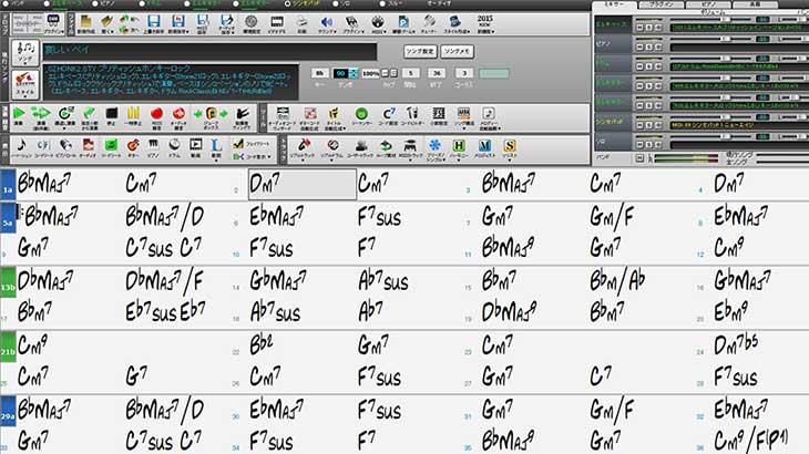 【レビュー】実力派の自動伴奏ソフト「Band-in-a-Box」は音楽学習にも最適!!