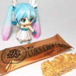 みくりすたる☆さんはホリのとうきびチョコ・キャラメル味を食べました