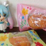 みくりすたる☆さんは沖縄でプチバターケーキを食べました