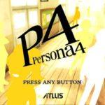 ゲーム音楽史に名を刻んだRPG「ペルソナ」シリーズの名曲たち