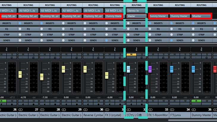 【Cubase】瞬時にリファレンス曲と聴き比べながらミックスするためのルーティングの組み方